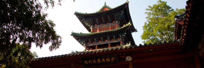 historiaqigong