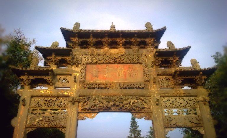 Seminario Wu Dang Yang Sheng Gong (Parte 2) en Sevilla, Madrid y Barcelona