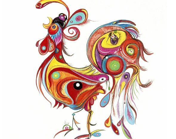 2017 Año del Gallo de Fuego